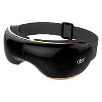 Массажер для глаз Graise GESS-082 (цвет черный)