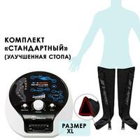 Аппарат прессотерапии Seven Liner ZAM-Luxury Z-Sport СТАНДАРТ, XL (аппарат + ноги) треугольный тип стопы