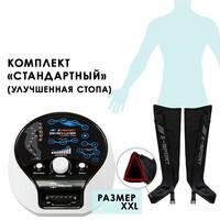 Аппарат прессотерапии Seven Liner ZAM-Luxury Z-Sport СТАНДАРТ, XXL (аппарат + ноги) треугольный тип стопы
