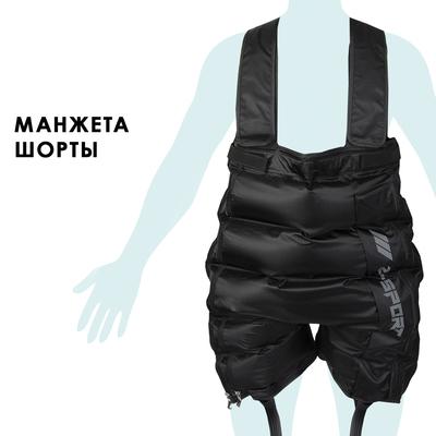 Опция для Seven Liner Z-Sport: Манжета-шорты антицеллюлитные