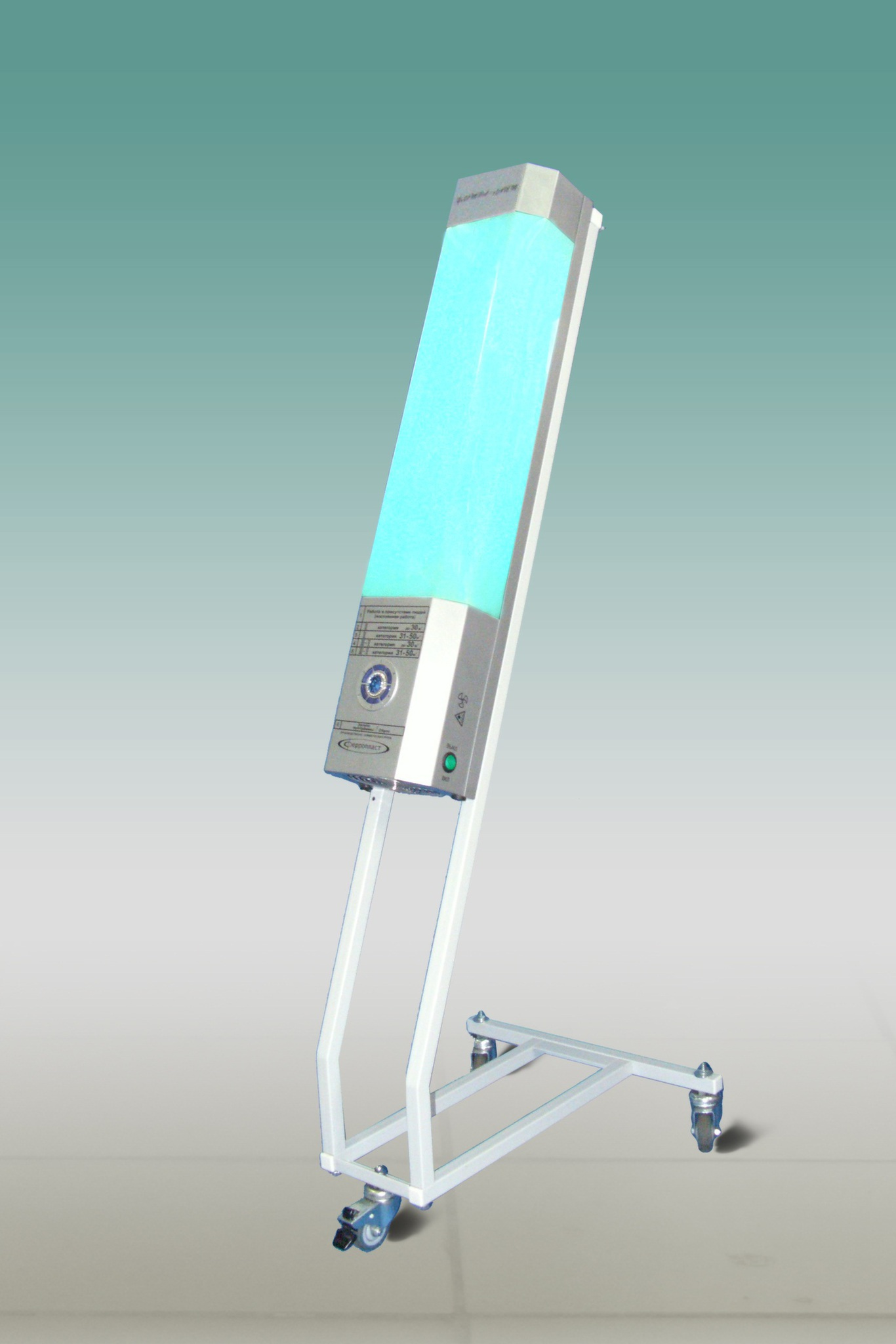 Облучатели-рециркуляторы воздуха бактерицидные